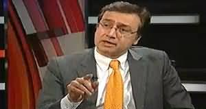 Siasat Aur Qanoon (Why Allegations to ISI for Hamid Mir Attack) - 20th April 2014
