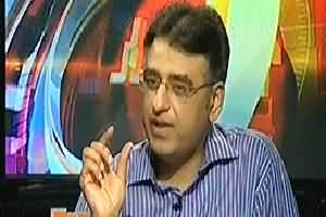 Siasat Aur Qanoon (Why PTI Supporters Do Not Bear Criticism?) – 30th March 2014