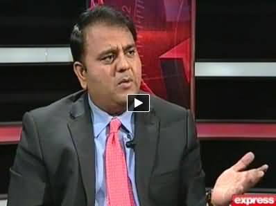 Siasat Aur Qanoon (Why Ruling Parties Become Unpopular) – 26th April 2014