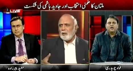 Siasat Aur Saazish (Imran Khan's Jalsa and Javed Hashmi's Defeat) – 17th October 2014