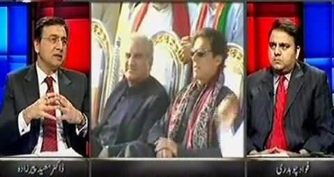 Siasat Aur Saazish (Obama Ka India Ka Daura Aur Nawaz Sharif Ko Phone) – 22nd November 2014