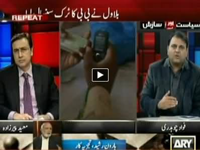 Siasat Aur Saazish Part-2 (Imran Khan's Jalsa and Javed Hashmi's Defeat) – 17th October 2014