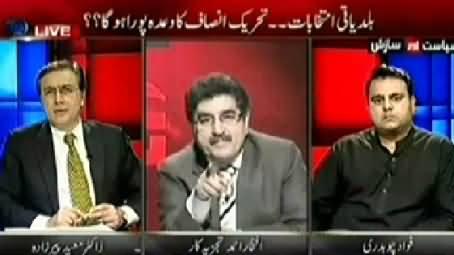Siasat Aur Saazish (Tahir ul Qadri Going to Take Part in Elections) - 3rd October 2014