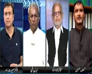 Siasat Hai Ya Saazish (Will Leaders Satisfy the Public?) – 20th July 2015