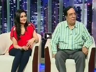 Siasi Theater (Ata ul Haq Qasmi & Jana Malik) - 23rd September 2014