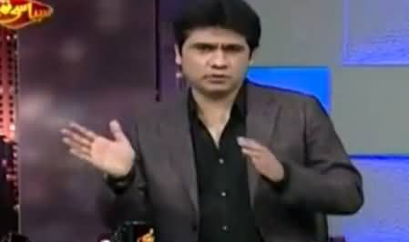 Siasi Theater (Comedy Show) - 14th November 2016