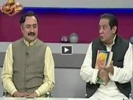Siasi Theater (Comedy Show) on Express News - 31st May 2016