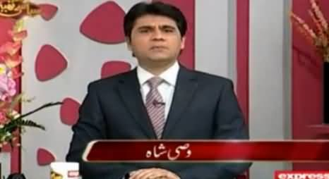 Siasi Theater (Mohsin Bhatti) on Express News - 10th May 2016