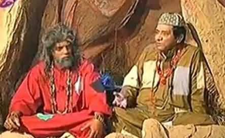Siasi Theater on Express News – 12th May 2014