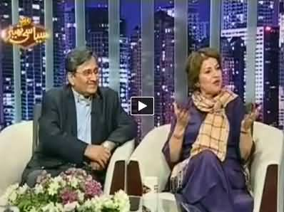 Siasi Theater on Express News - 22nd October 2014