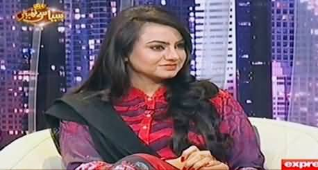 Siasi Theater on Express News (Maiza Hameed As Guest) - 9th September 2014