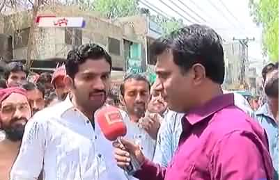 NA 168 Chishtian. Who will win the next election PTI or PMLN. Watch Public Opinion