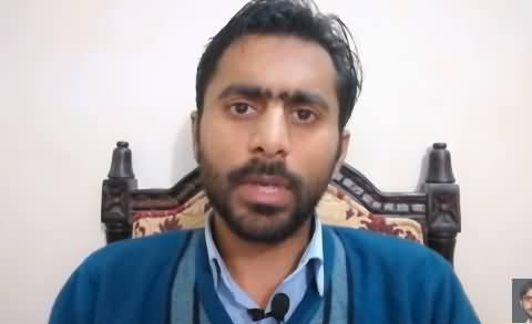 Siddique Jan Report: 13 Questions of NAB to Asif Zardari And Bilawal Zardari