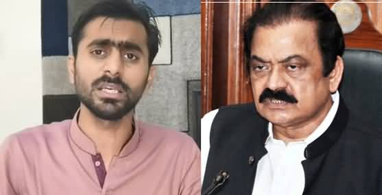 Siddique Jan Report on Rana Sanaullah's Arrest And Expected Conviction