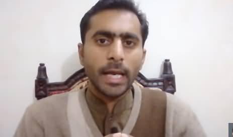 Siddique Jan Report on Supreme Court Questions Role of Patwaris