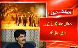 Sikandar's Brother Exclusive Talk with Dawn News about His Brother and Children