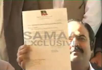 Sikandar Sherpao Shows the Fake Letter of Imran Khan in his Press Conference