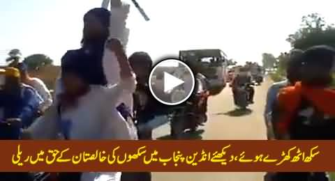 Sikhs Holding A Rally in Indian Punjab Demanding Khalistan, Exclusive Video