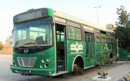 Sindh Govt Corruption Revealed in Green Bus Project Karachi - Watch Dunya News Report