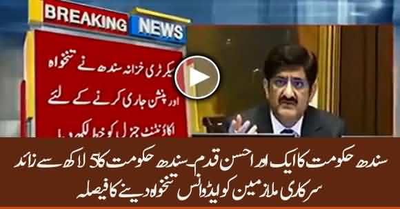 Sindh Govt Decided To Pay Govt Officials 5 Months Salary In Advance