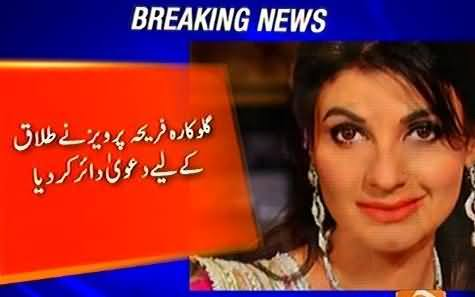 Singer Fareeha Pervez Files Petition in Court For Divorce