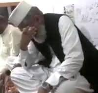 Siraj ul Haq Badly Crying After Being Re-Elected as Jamaat-e-Islami Chief