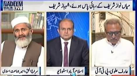 Siraj-ul-Haq Bashing Nawaz Sharif For Not Making A Single Hospital in 30 Years