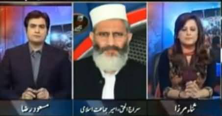 Siraj ul Haq Reaction on Imran Khan's Statement On His Double Role