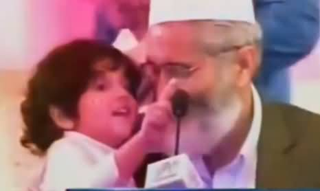 Siraj ul Haq's Daughter Playing With Her Father During A Function