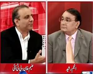 Situation Room (Aleem Khan Exclusive Interview) – 3rd September 2015 – 09:30pm to 10:30pm