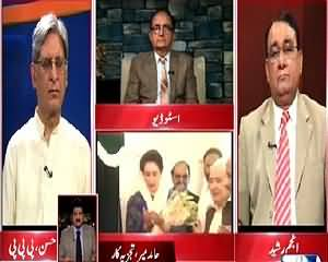 Situation Room (Anniversary Of Benazir Bhutto) – 21t June 2015 – 7:30pm to 8:30pm