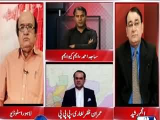 Situation Room (Asif Zardari Angry with PMLN) – 31st August 2015 – 09:30pm to 10:30pm
