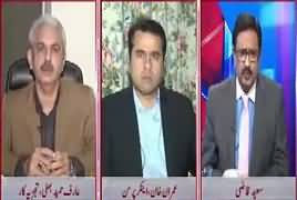 Situation Room (Blasphemous Contents on Social Media) – 11th March 2017
