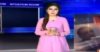 Situation Room (Budget Will Be Presented on 5th June) – 1st May 2015