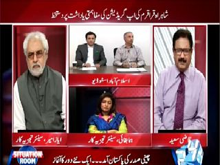 Situation Room (Chinese President Visit to Pakistan) – 20th April 2015