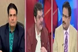 Situation Room (Corruption In Politics And Sports) – 12th February 2017