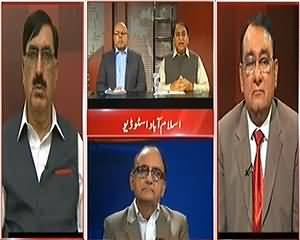 Situation Room (Current Political Situation) – 18th June 2015 – 9:30 Pm To 10:30 Pm