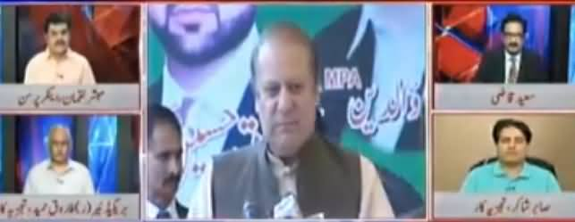 Situation Room (Dawn Leaks Notification Rejected By Army) - 29th April 2017