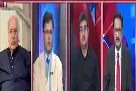 Situation Room (Discussion on Current Issues) – 15th April 2017