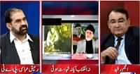 Situation Room (Dr. Tahir-ul-Qadri Back in Pakistan) – 30th June 2015