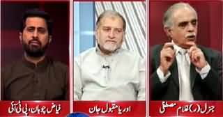 Situation Room (Economic Corridor & Reservations) – 21st May 2015