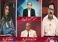 Situation Room (General Assembly Ka Ijlaas) – 23rd September 2015