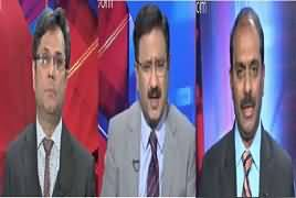 Situation Room (Govt Hospitals Mein Public Ka Bura Haal) – 14th January 2017