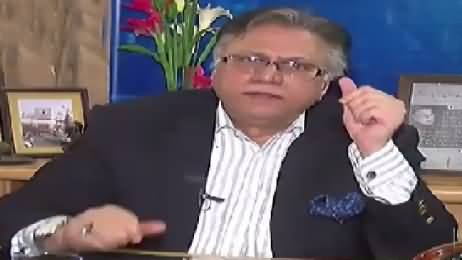 Situation Room (Hassan Nisar Exclusive Interview) – 27th November 2016