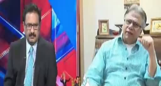 Situation Room (Hassan Nisar Exclusive Interview) - 8th April 2017