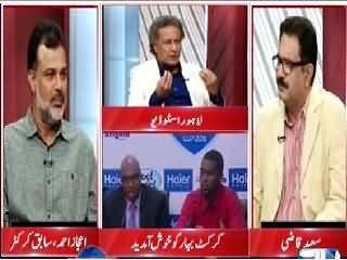 Situation Room (How International Matches Got Fixed?) – 19th May 2015
