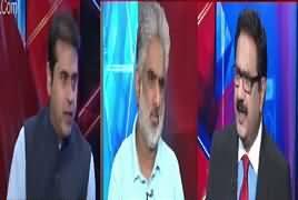 Situation Room (Imran Khan Ko 10 Arab Ki Offer?) – 28th April 2017