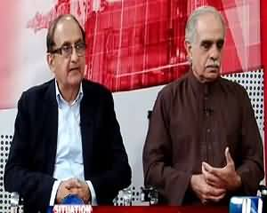 Situation Room (Increasing Terrorism in Pakistan) – 18th August 2015 – 07:30pm to 08:30pm