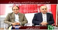 Situation Room (Independence Day Special) 8PM to 9PM – 14th August 2015