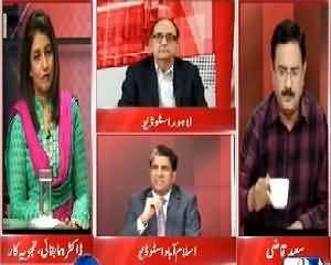 Situation Room (Is Nawaz Govt Doing 90's Politcs?) – 1st September 2015 – 07:30pm to 08:30pm